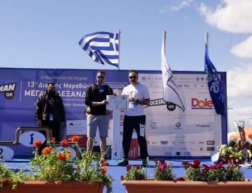 Διαγωνισμοί με 40 τυχερούς νικητές και δώρα μεγάλης αξίας  στον Stoiximan.gr 13ο Διεθνή Μαραθώνιο «ΜΕΓΑΣ ΑΛΕΞΑΝΔΡΟΣ»