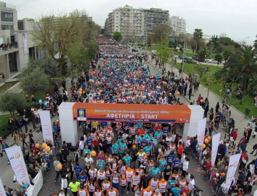 """An astonishing participation record for the 12th International Marathon """"ALEXANDER THE GREAT""""! On Sunday, April 2nd, everyone will be there!"""