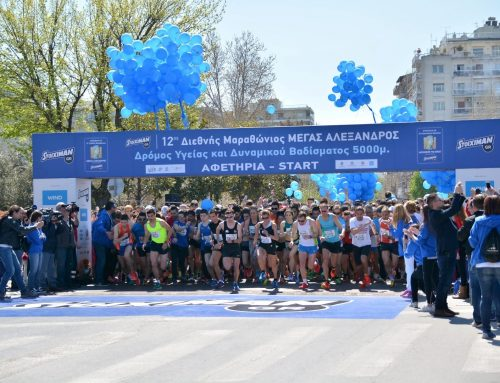 "Magical images and moments in the official video of Stoiximan.gr 12th Int' Marathon ""ALEXANDER THE GREAT"""