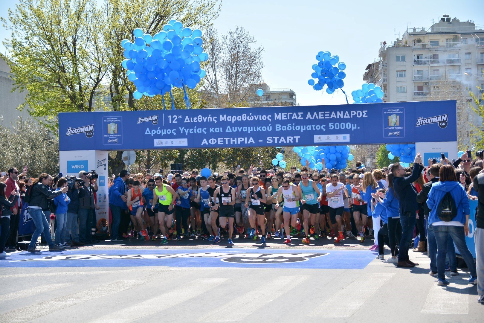 """Magical images and moments in the official video of Stoiximan.gr 12th Int' Marathon """"ALEXANDER THE GREAT"""""""