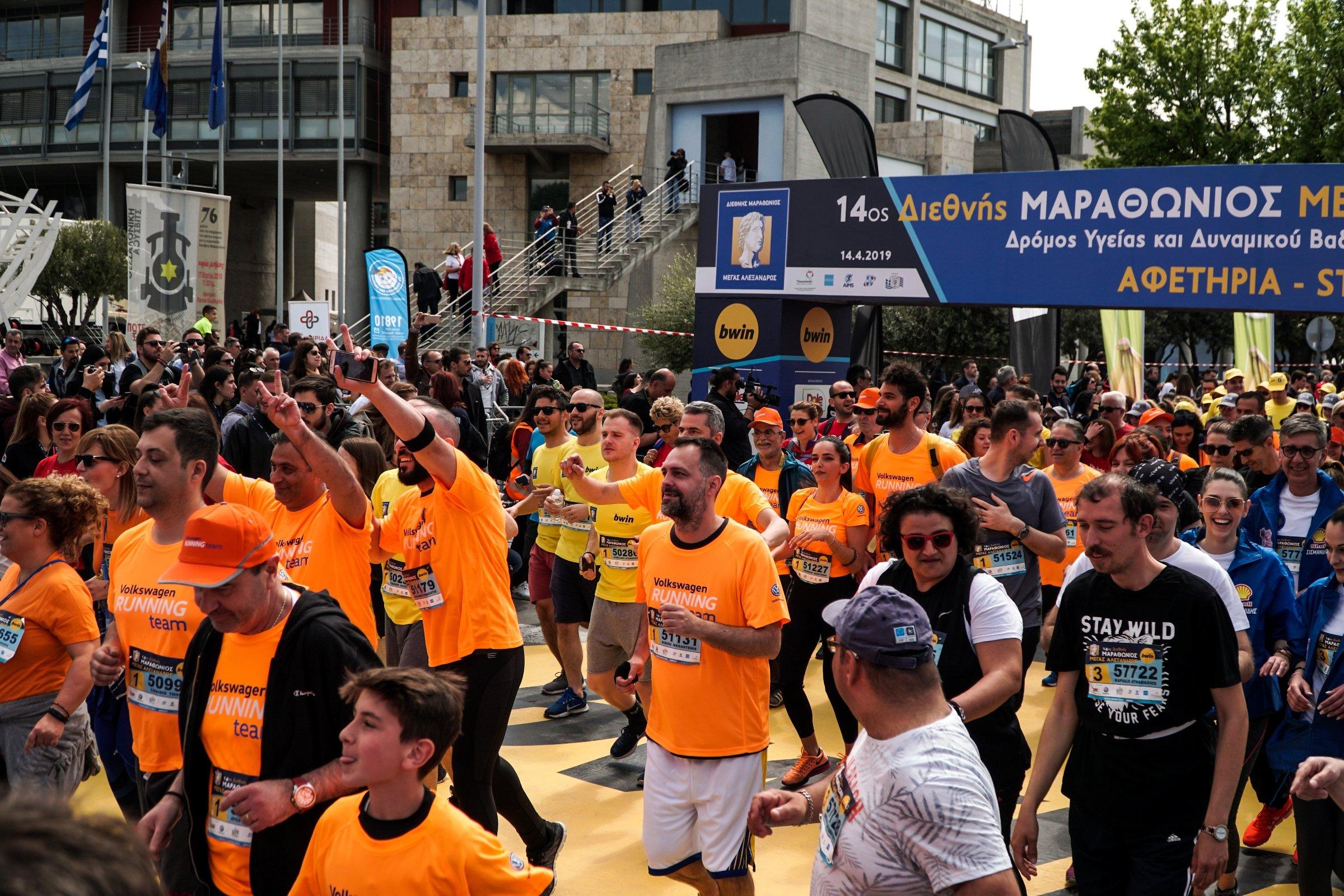 Γίνε «ομαδάρχης» και ζήσε έντονα τον Μαραθώνιο της Ιστορίας  με το δικό σου running team!