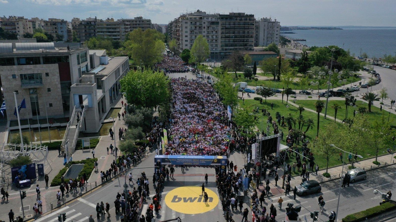 Το διήμερο 6-7 Ιουνίου ο 15ος Διεθνής Μαραθώνιος ΜΕΓΑΣ ΑΛΕΞΑΝΔΡΟΣ – bwin