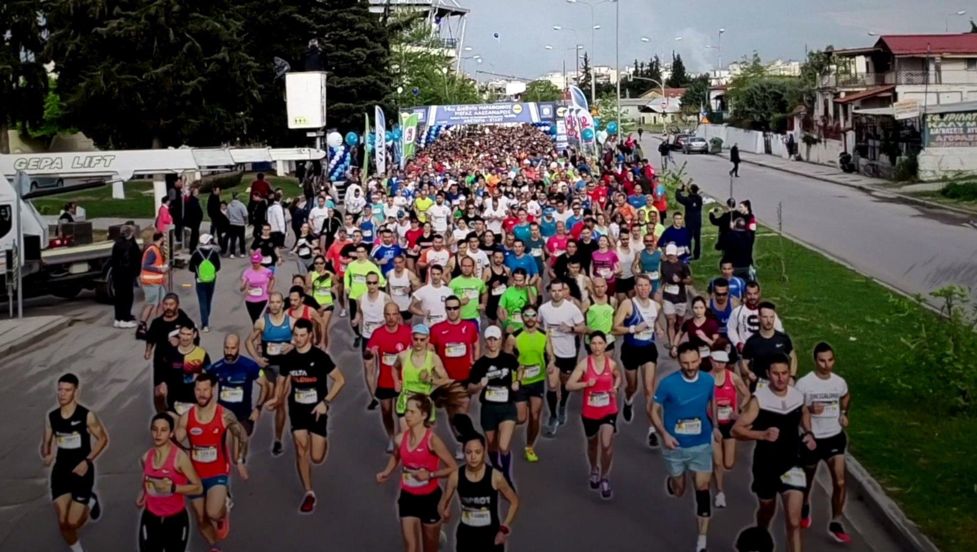 Έρχεται η μεγαλύτερη αθλητική γιορτή της Βόρειας Ελλάδας! Προετοιμάσου για τον 15ο Διεθνή Μαραθώνιο ΜΕΓΑΣ ΑΛΕΞΑΝΔΡΟΣ – bwin!